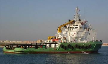 Used Maintenance Supply Vessel for sale